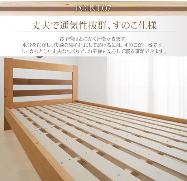 床板がすのこの二段ベッド