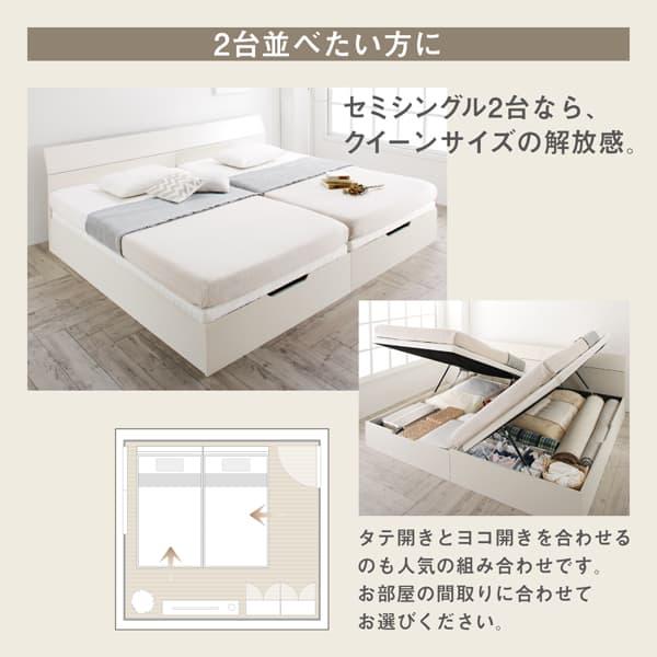 セミシングルサイズの収納ベッドを2台連結してクイーンサイズベッドにしている