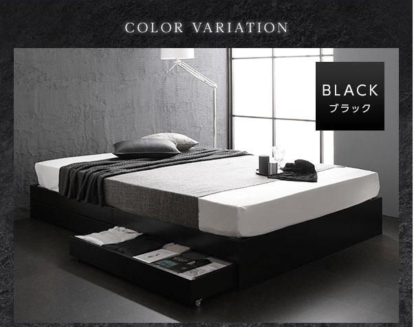 収納付きベッド 引き出し付き ブラック