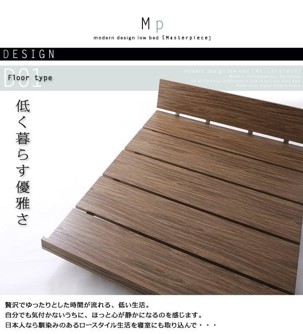 木製ベッドフレーム