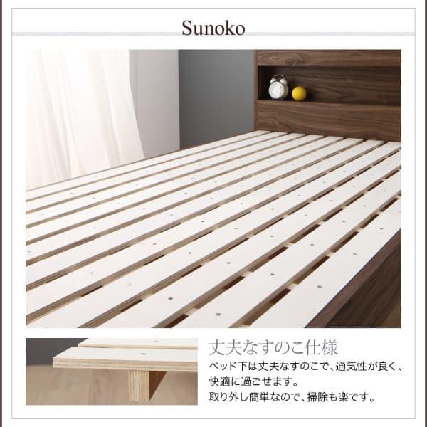 すのこ二段ベッド