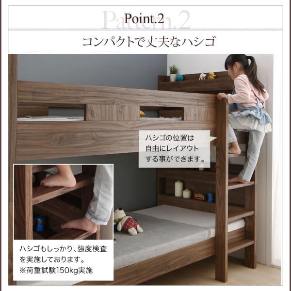 二段ベッドの梯子