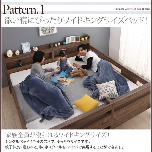 キングサイズにした二段ベッド