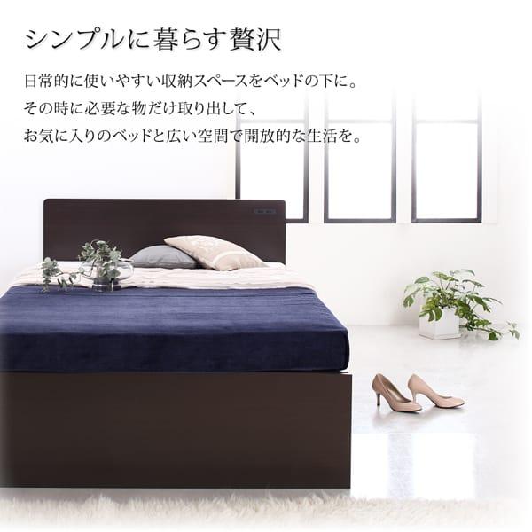 圧迫感がある跳ね上げ式ベッド