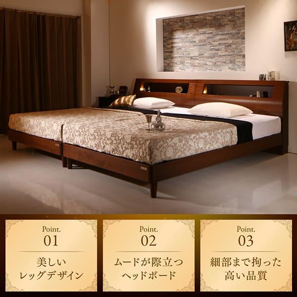 シングルベッド2台並べている
