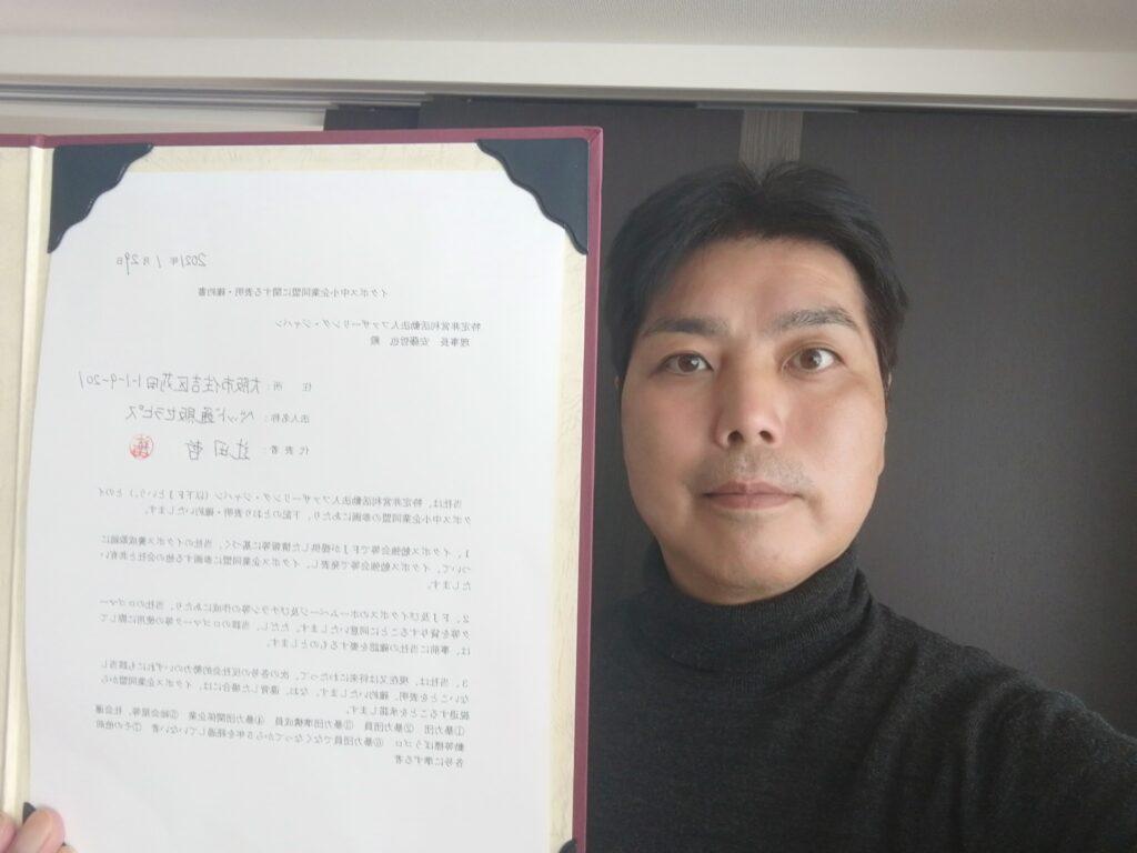 辻田哲のイクボス宣言