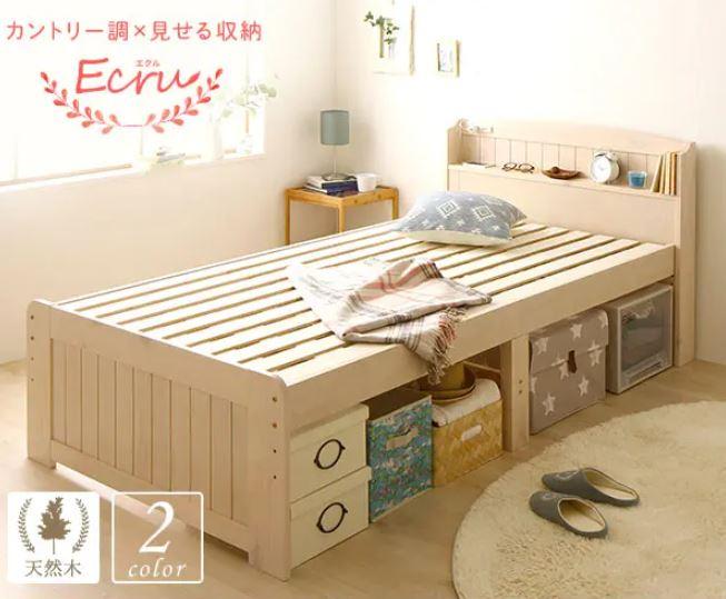 カントリー調 天然木 すのこベッド 大容量ベッド下収納 『Ecru』 エクル